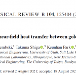 A new publication in Physical Review B